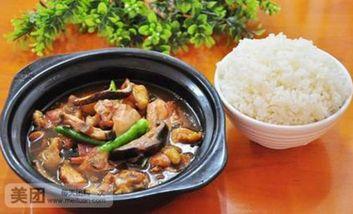 【北京】豫香缘黄焖鸡米饭-美团