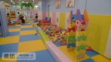 【北京米罗的家儿童乐园团购】米罗的家儿童乐园米罗