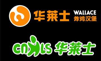 【上海】华莱士-美团