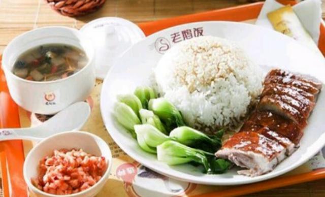 :长沙今日钱柜娱乐官网:【老鹅饭】烧鸭饭1份,提供免费WiFi