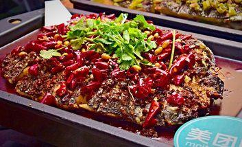 【北京】上鱼烤鱼-美团