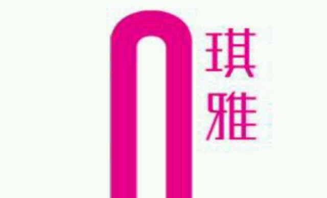logo 标识 标志 设计 矢量 矢量图 素材 图标 640_388