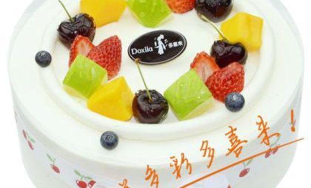 :长沙今日团购:【多喜来】蛋糕1选1,约8英寸,圆形