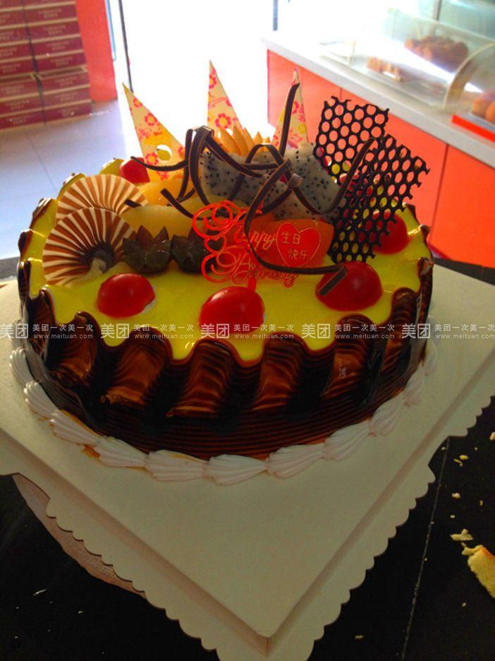 【北京麦香城蛋糕团购】麦香城蛋糕欧式蛋糕团购|图片