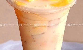 【滁州等】街派奶茶-美团