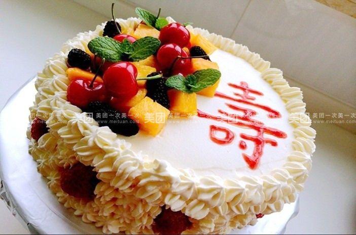 【北京爱拉屋面包烘焙屋团购】爱拉屋面包烘焙屋蛋糕