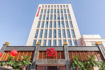 【津南区】港顺八号温泉酒店-美团