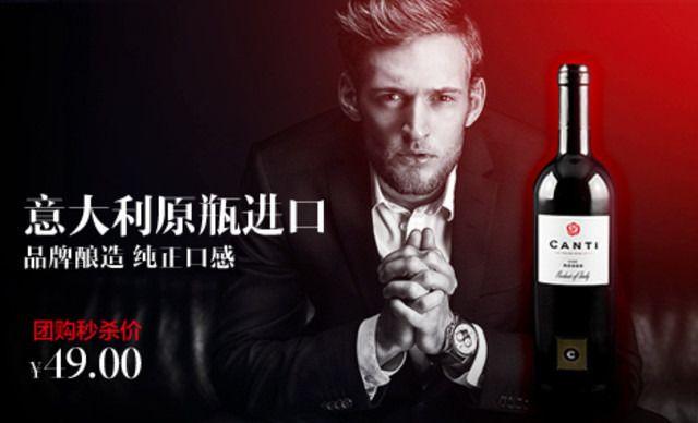 来例假能喝红酒吗