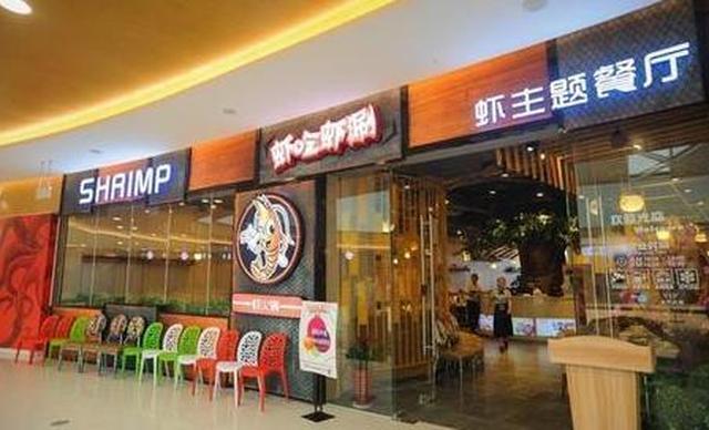 :长沙今日团购:【虾吃虾涮】虾吃虾涮,建议2人使用,提供免费WiFi