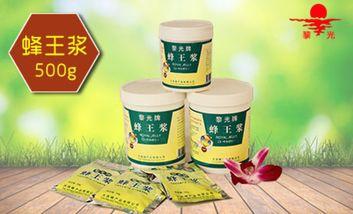 【大连】大连蜂产品专营店-美团