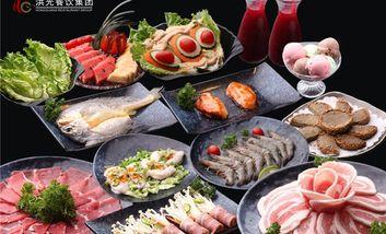 【广州等】原始烤肉-美团
