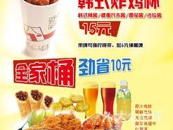 TheOne韩国炸鸡&啤酒[四方坪]韩式炸鸡杯1份,提供免费WiFi