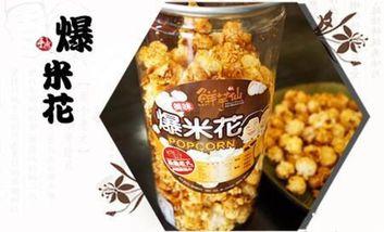 【沈阳】鲜芋仙-美团