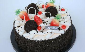 【鞍山】Cake Man蛋糕专营店-美团