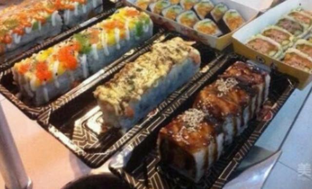 :长沙今日团购:【鲜目录熟料寿司】50元代金券1张,全场通用,可叠加使用
