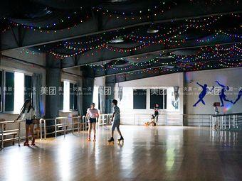 动感地带炫舞溜冰场