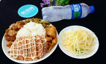 【盖州等】米小饭-美团