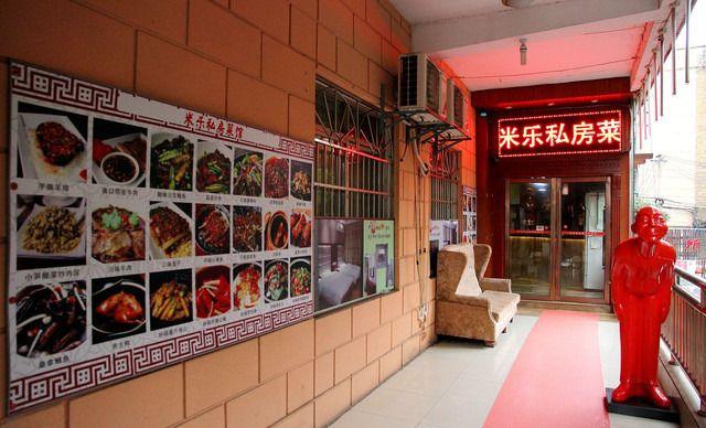 :长沙今日钱柜娱乐官网:【米乐私房菜】2-3人餐,提供免费WiFi,精致美味,幸福滋味