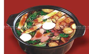 【霸州等】土豆爱上粉-美团