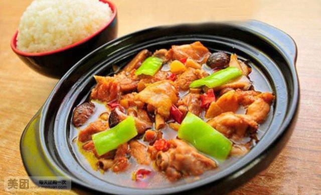 :长沙今日团购:【优米客黄焖鸡米饭】黄焖鸡/鸭套餐饭小份2选1,建议单人使用