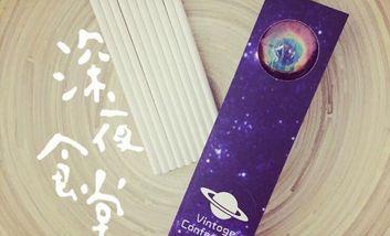 【大连】星空棒棒糖-美团