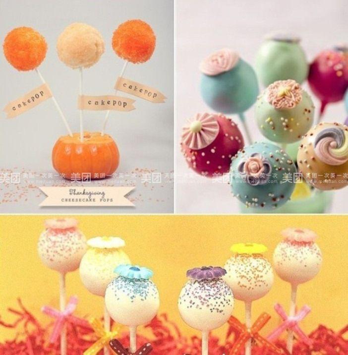 绘糖创意甜品