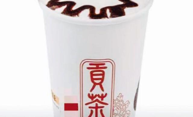 :长沙今日团购:【御赐贡茶】珍珠奶茶1杯,提供免费WiFi