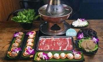 【上海】八道湾热气羊肉羊蝎子火锅-美团