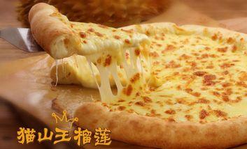 【西安】比格自助披萨-美团