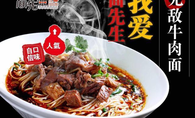 【陇海步行街】面先生•时尚餐厅美味套餐饭&面5选1,建议单人使用