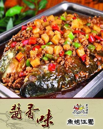 【南京】蜀江烤鱼-美团