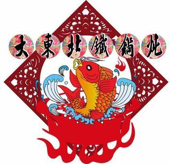 【大连】火度大东北铁锅炖鱼-美团