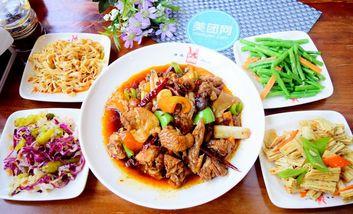 【郑州】中国兰州本土清汤牛肉面-美团