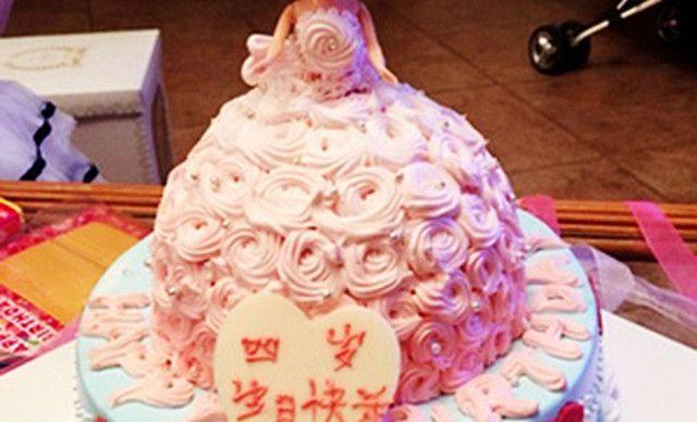 :长沙今日团购:【甜心蛋糕】长沙小迷糊宝宝芭比娃娃生日蛋糕 小公主周岁百天双满月蛋糕配送1,约10英寸,立体卡通