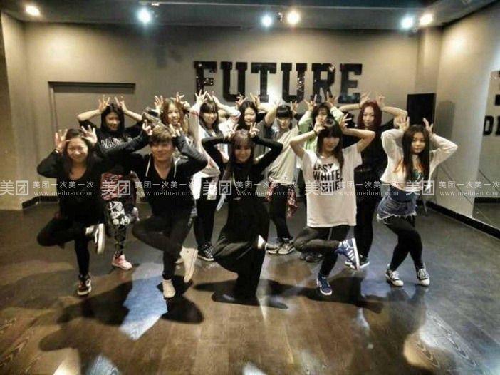 future 街舞工作室