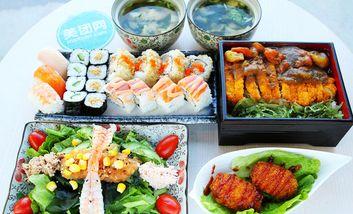 【南京】享味寿司-美团