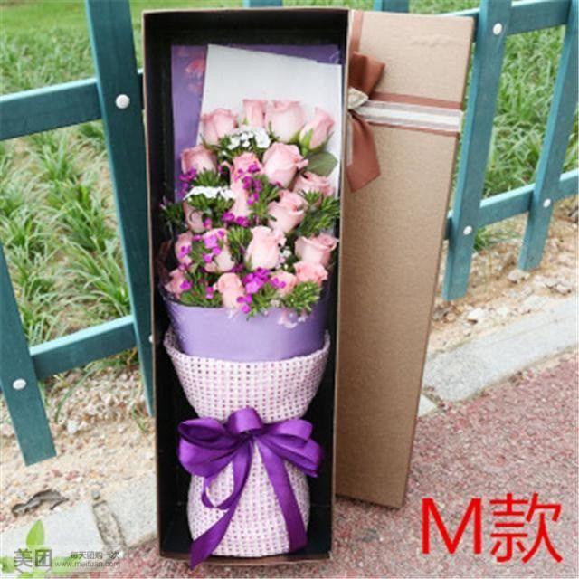 高档礼盒装鲜花:19枝红玫瑰