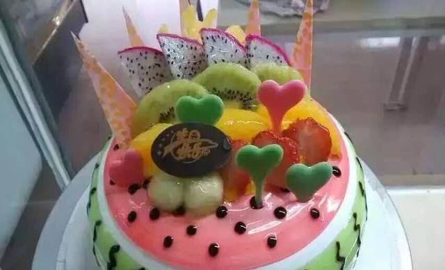 :长沙今日团购:【橙子蛋糕】蛋糕1选1,约6英寸,圆形