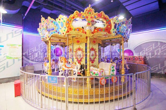 【北京世宇乐园团购】世宇乐园大型室内游乐场儿童
