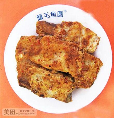 【阜阳眉毛鱼圆团购】眉毛鱼圆2人餐团购|图片|价格