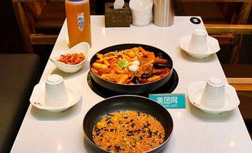 【鞍山】奥赛奥韩国年糕料理-美团