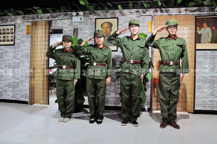 【北京六十年代土灶台团购】六十年代土灶台3-4人餐