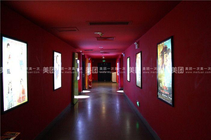 重庆中影星美影城万州店图片