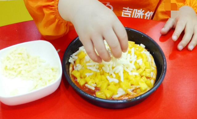 :长沙今日钱柜娱乐官网:【吉咪佈丁】六寸芒果披萨1份,提供免费WiFi