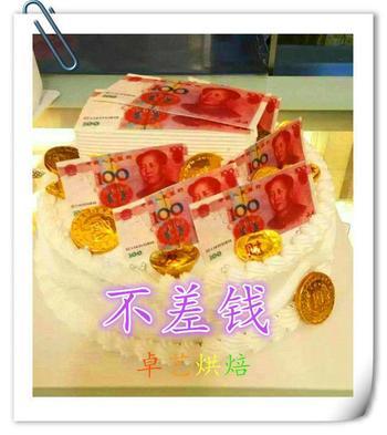 【曹县等】卓艺蛋糕-美团