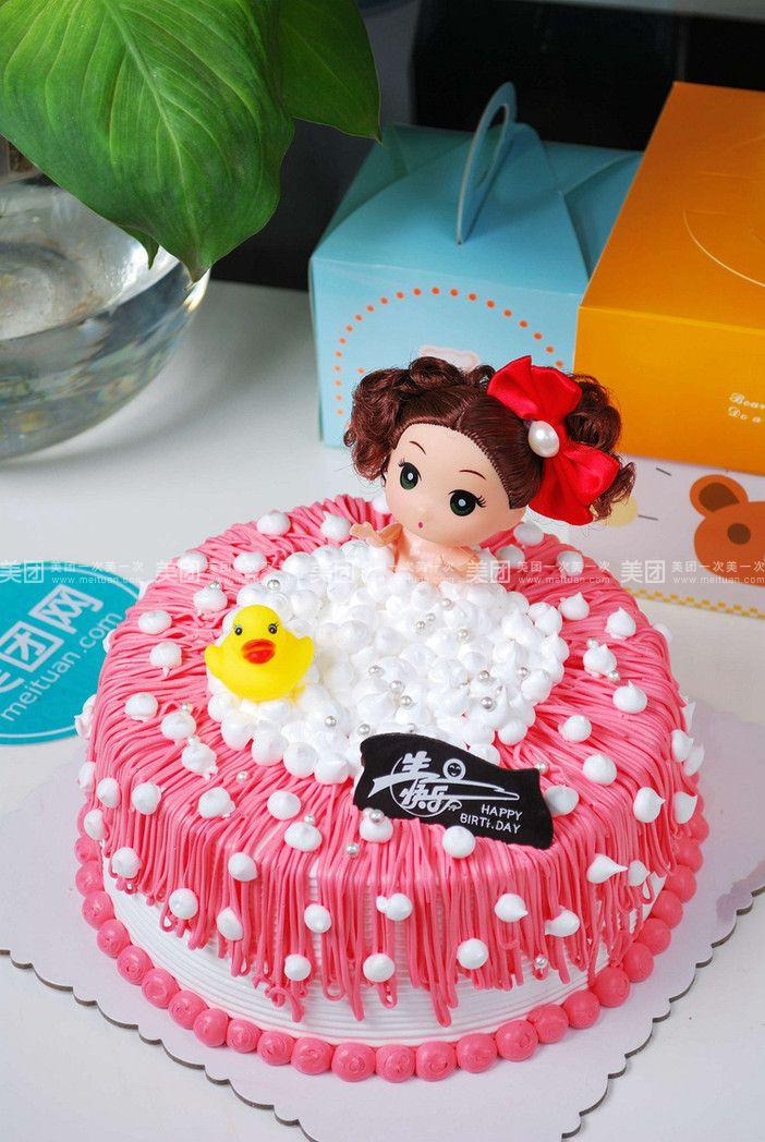 美食团购 甜点饮品 佳香食品   芭比娃娃蛋糕规格:约8 英寸 1,圆形 生