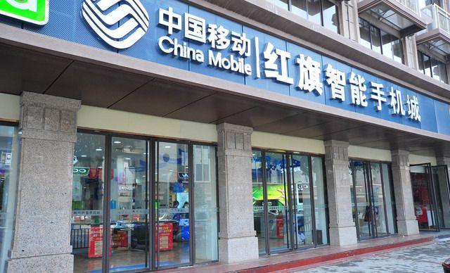 景德镇青浦【5店通用】红旗智苹果城手机9昌江仅售手机维修图片