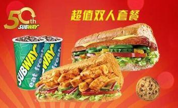 【北京】赛百味-美团