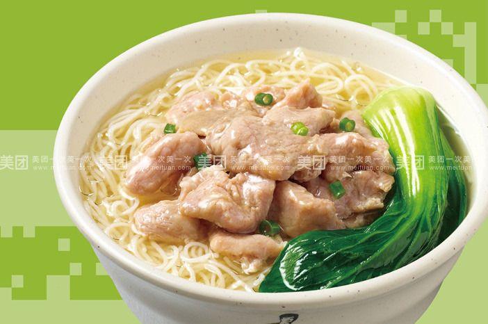 ZKF_GZ0081_團購(雞蛋花卷+瘦肉粉)-03