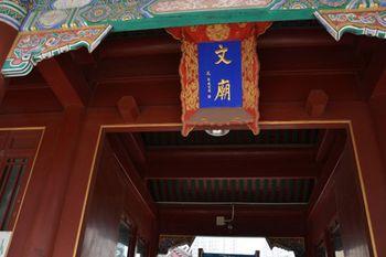 【老城厢/鼓楼】天津文庙博物馆门票(成人票)-美团